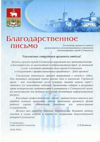 img2010